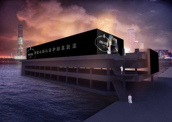 Pradasphere-Hong-Kong-600x426