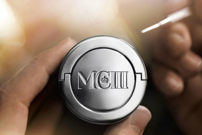 Moet_Chandon_MCIII_diseño_Theluxurytrends