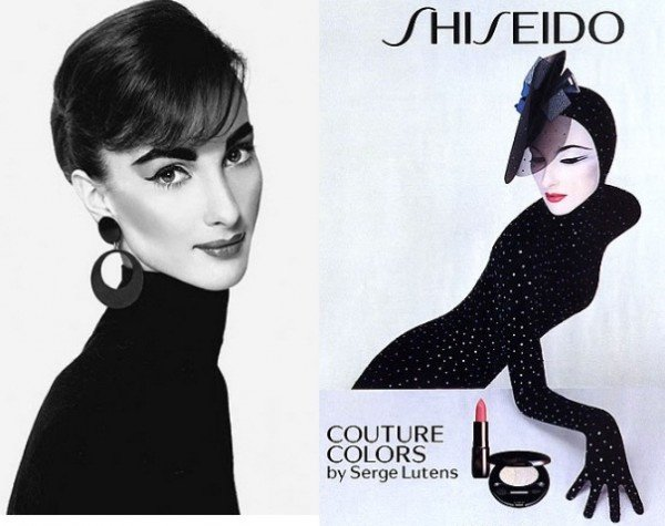 The-Luxury-Trends-Shiseido-Serge-Lutens