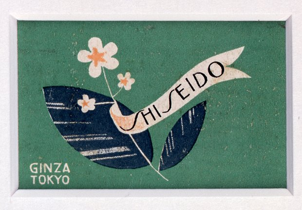 The-Luxury-Trends-Shiseido-Vintage-Advert