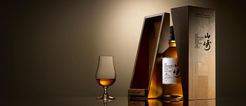 Yamazaki Mizunara, el exclusivo whisky japonés