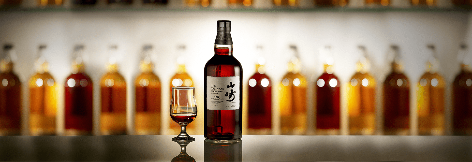 Yamazaki-Mizunara-whisky-japones-TheLuxuryTrends