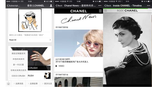 chanel-TheLuxuryTrends