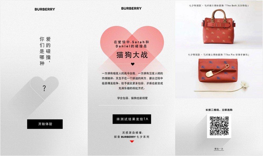 WeChat y las marcas de lujo, son la pareja perfecta en China